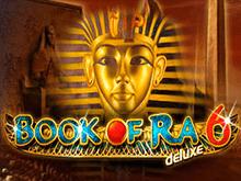 Игровой автомат Book Of Ra 6 Deluxe