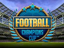 Автомат Футбол Лига Чемпионов в казино